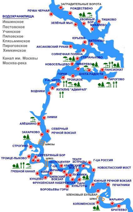 Карта реки «Москва»