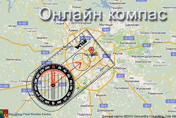Яндекс компас онлайн