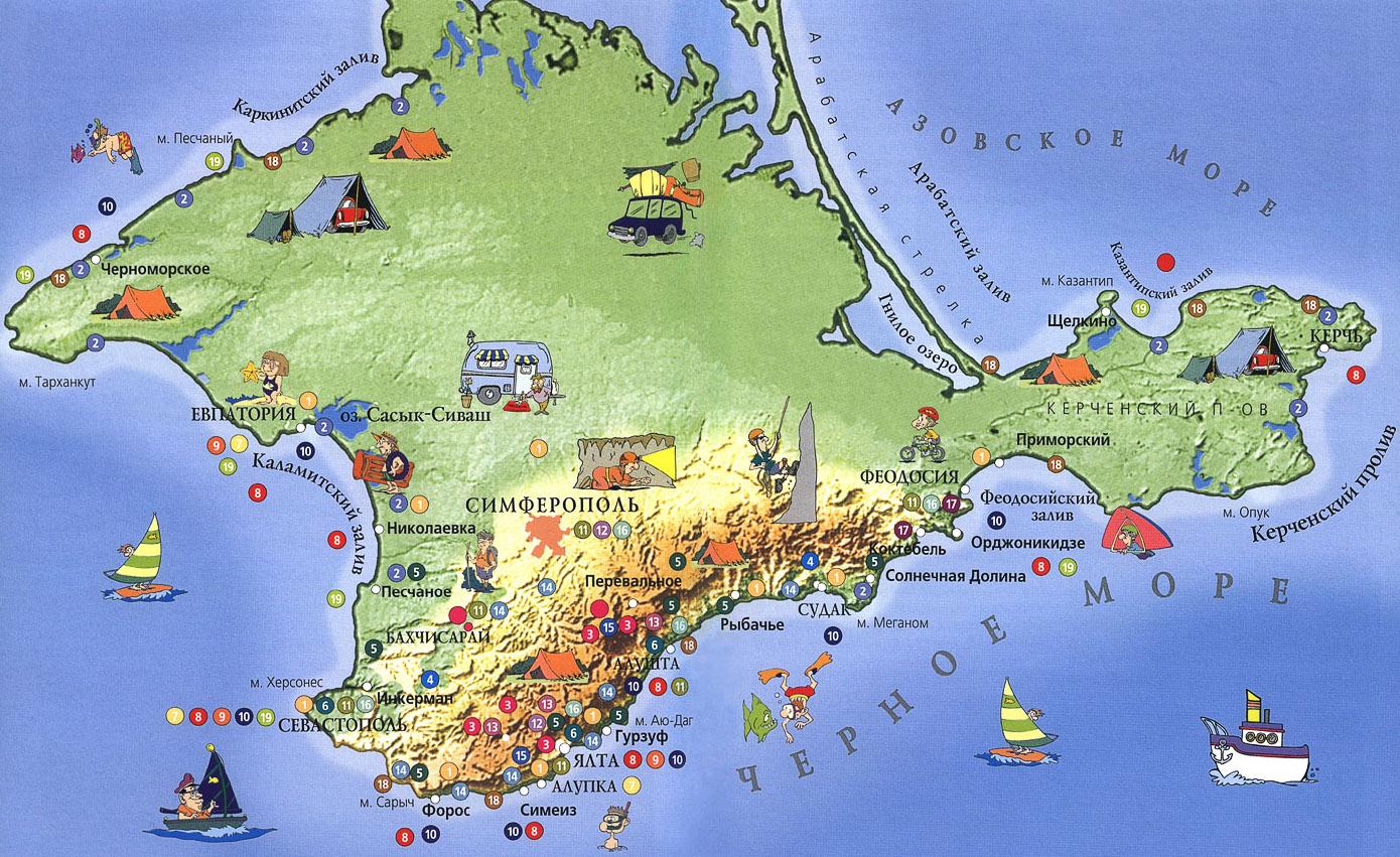 карта крыма с картинками рыбалка