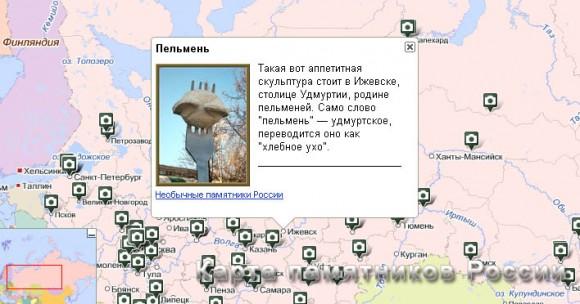 Карта памятников России