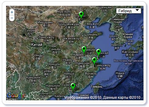 Панорамы Китая
