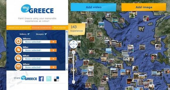 Видео-Греция