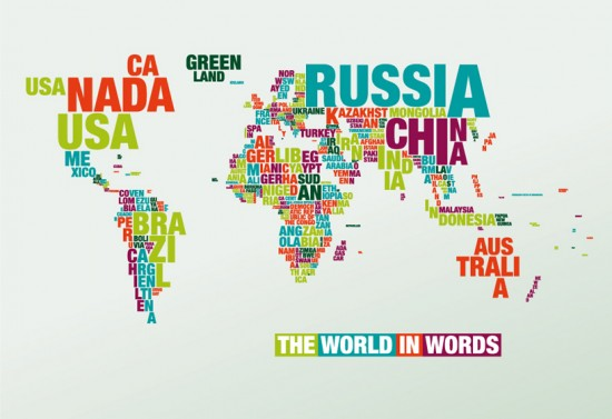 карта мира из букв