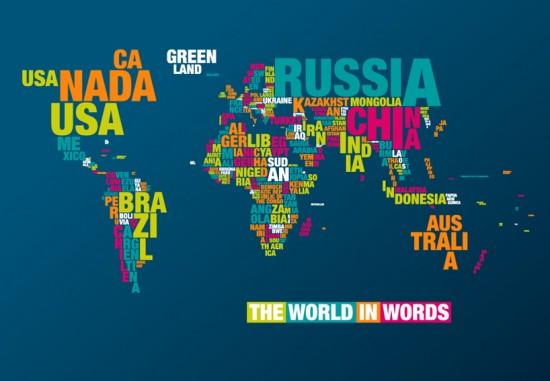 континенты из букв