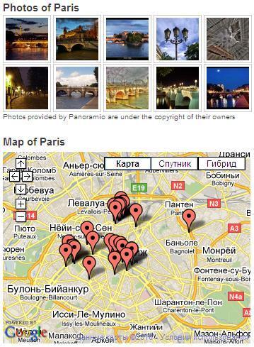 Фильмы на карте