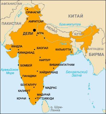 Картинки по запросу карта Индии