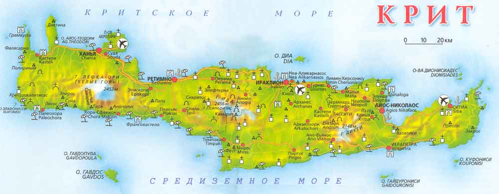 Карта крита на русском языке с достопримечательностями скачать бесплатно