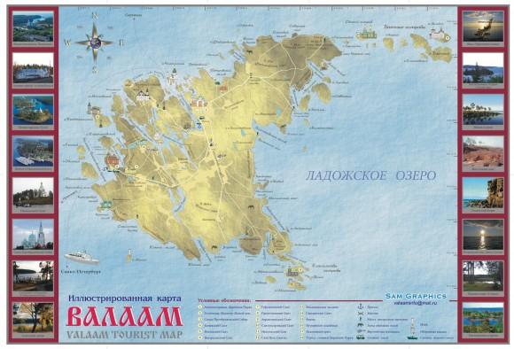 Карта острова Валаам