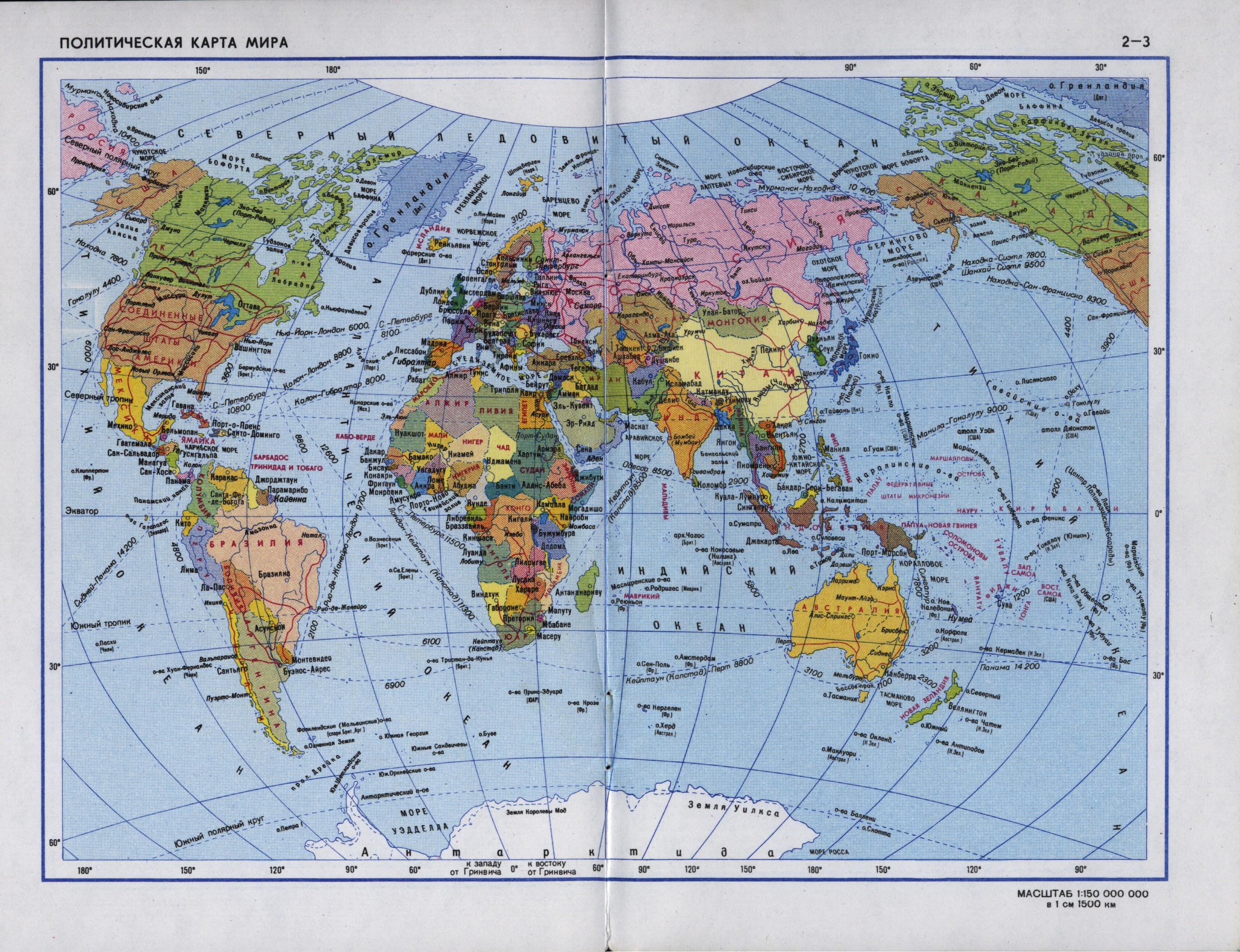 Карта мира это собственно говоря