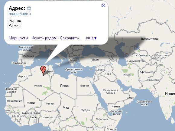 Где алжир находится