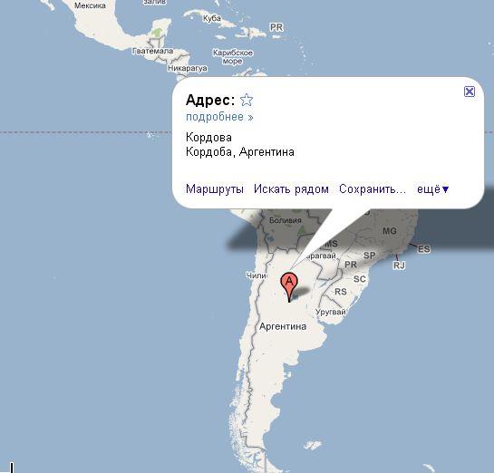 argentina_na_karte_mira