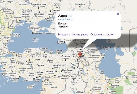 armenia_na_karte