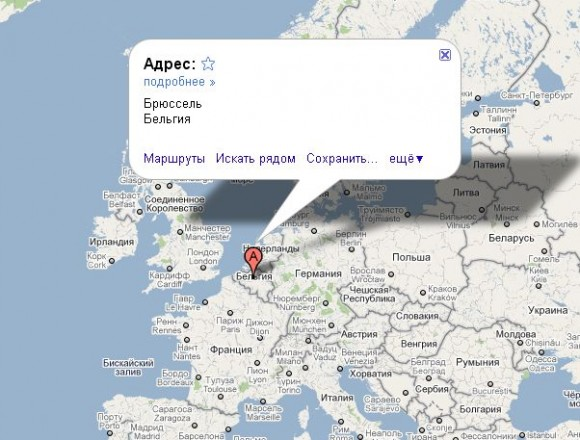 Бельгия где находится на карте мира