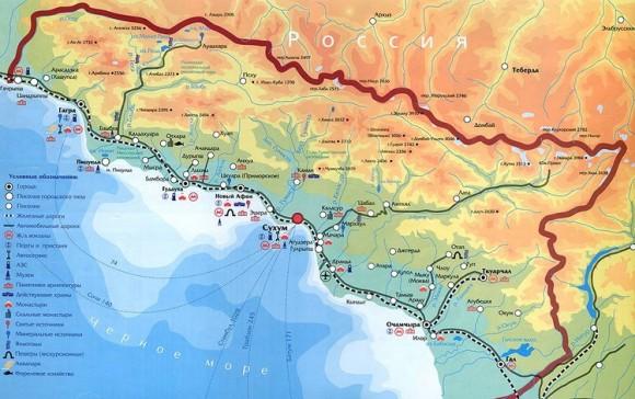 Карта Абхазии подробная