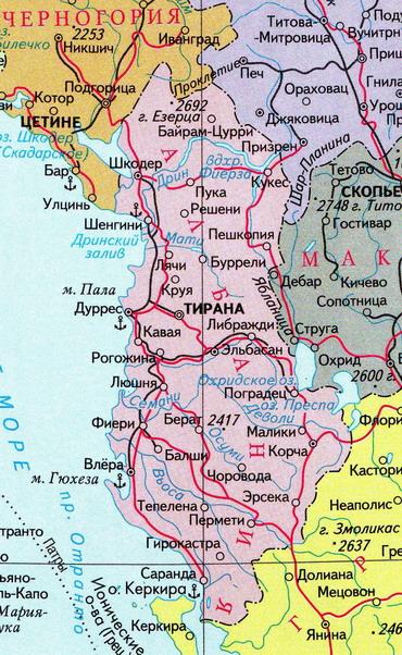 скачать карту албании - фото 3