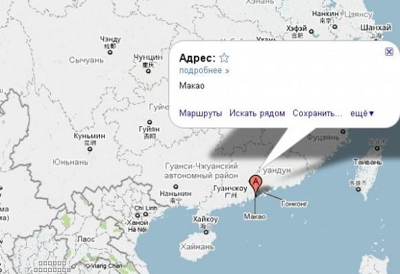 Макао на карте