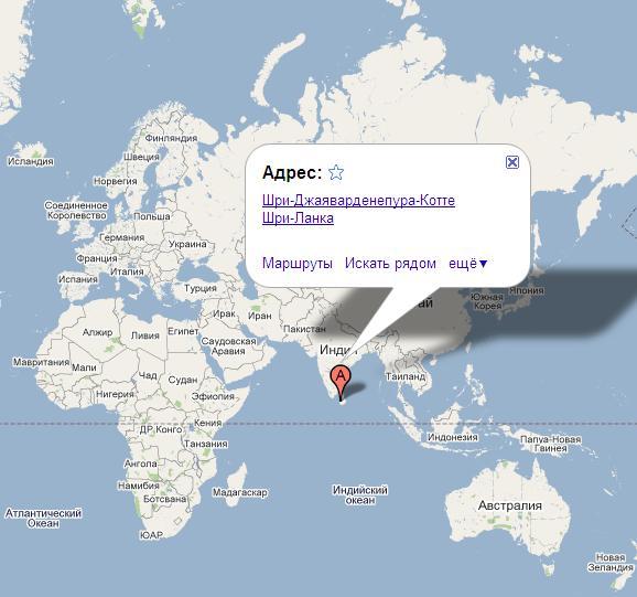 фото шри-ланка на карте мира