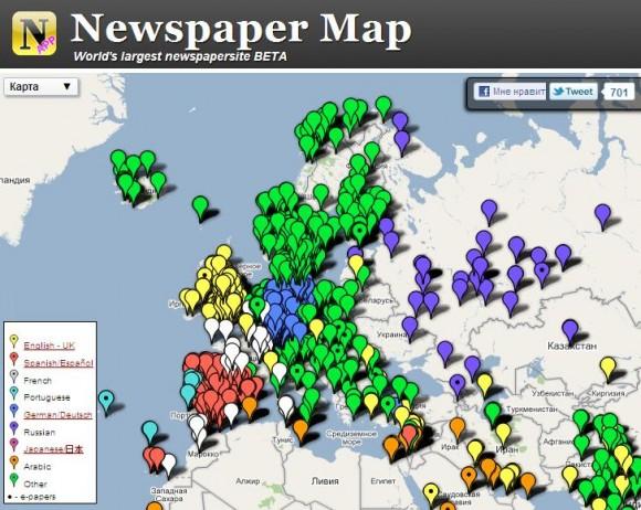 Свежие газеты онлайн