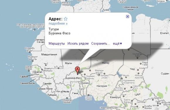 Буркина Фасо на карте