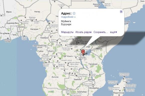 Бурунди на карте