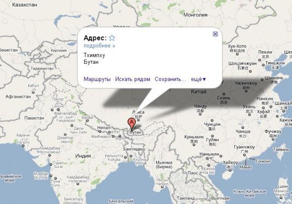 Бутан на карте мира