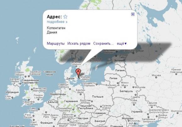 Дания на карте мира