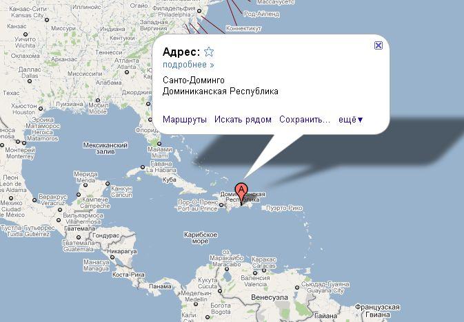 доминикана на карте фото