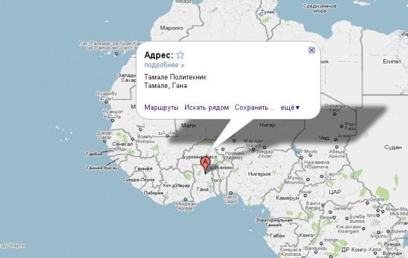 Гана на карте мира
