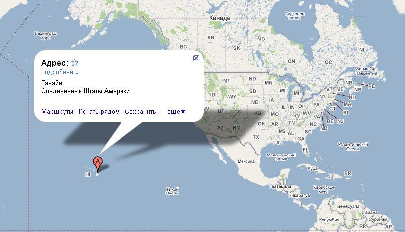 Гавайи на карте мира | Инфокарт – все карты сети: http://www.infokart.ru/gavaji-na-karte-mira/