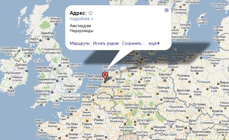 Где находиться нидерланды на карте мира