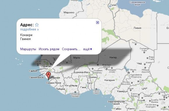 Гвинея на карте мира
