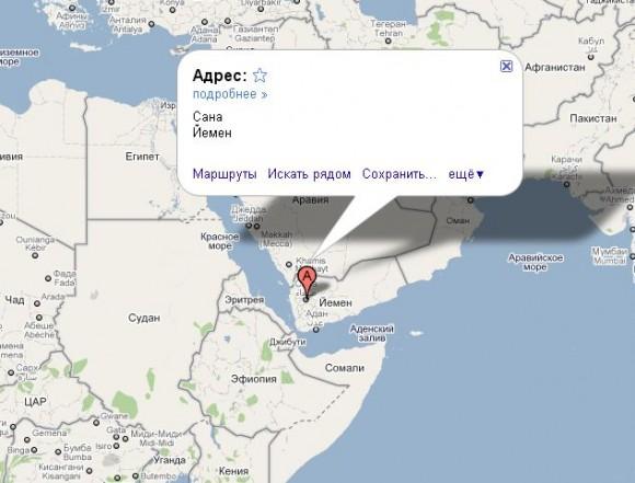 Йемен на карте мира