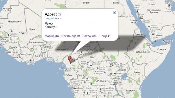 Камерун на карте