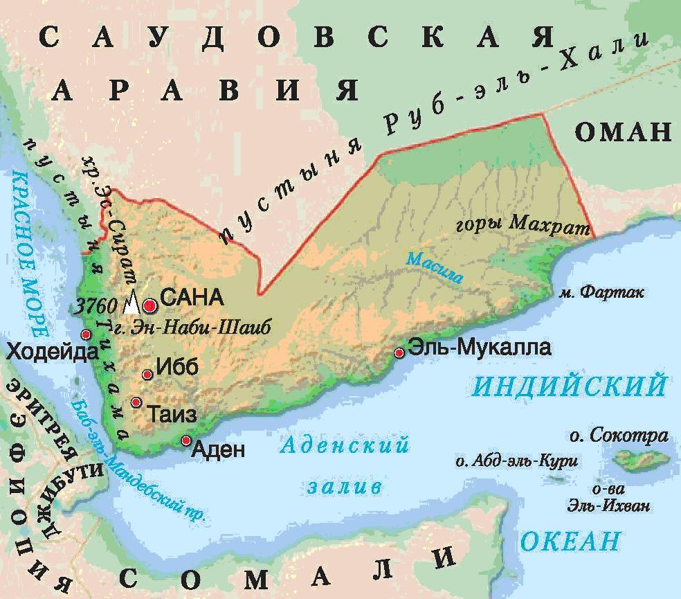 Йемен на карте мира | Инфокарт – все карты сети