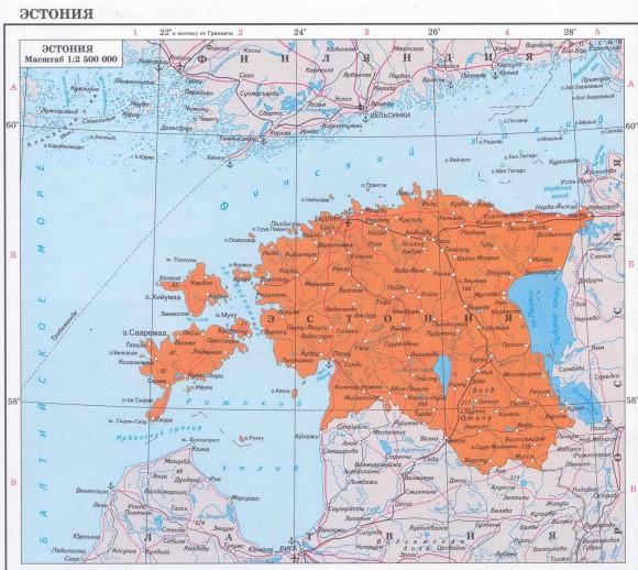 Карта Эстонии на русском языке