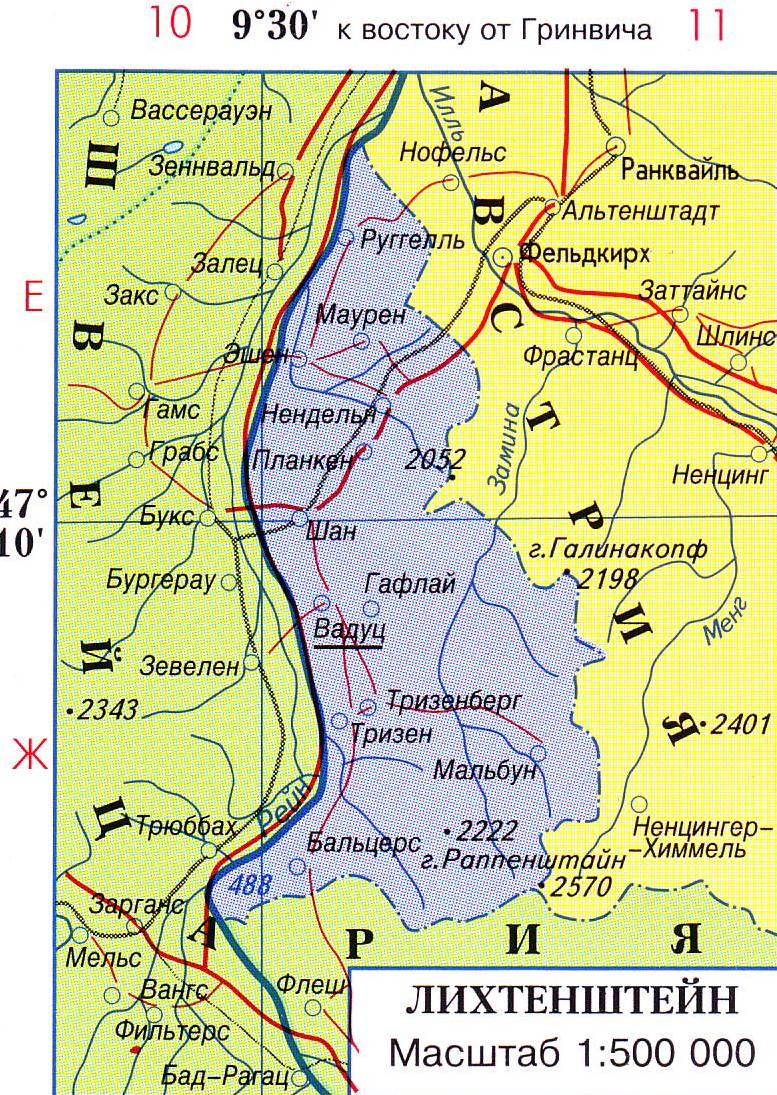 лихтенштейн фото на карте мира