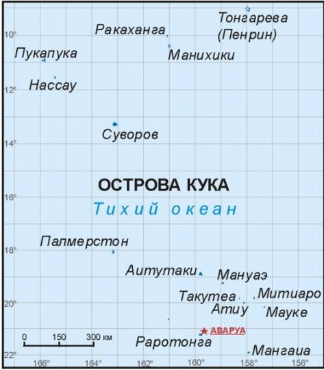 Карта островов Кука