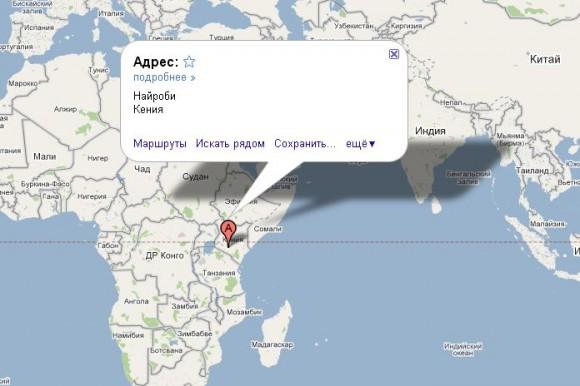 Кения на карте мира