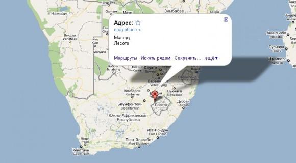 Лесото на карте