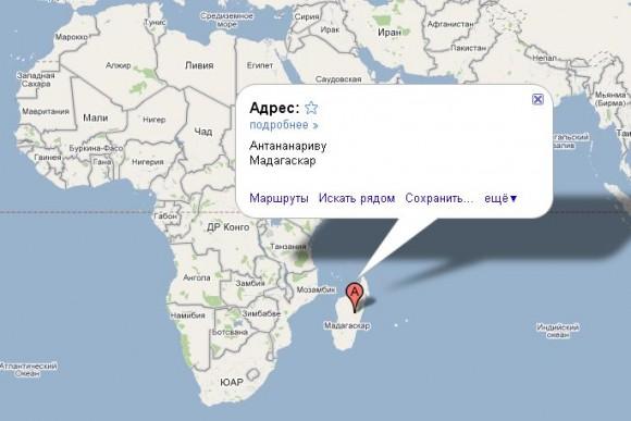 Мадагаскар на карте мира