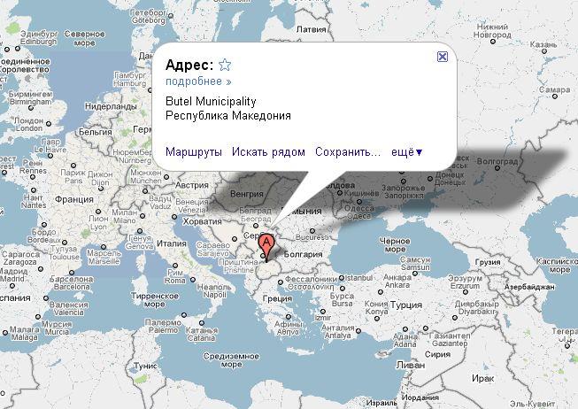 Makedoniya Na Karte Infokart