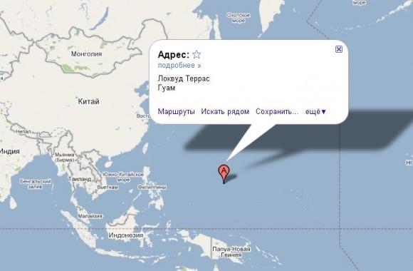 Остров Гуам на карте