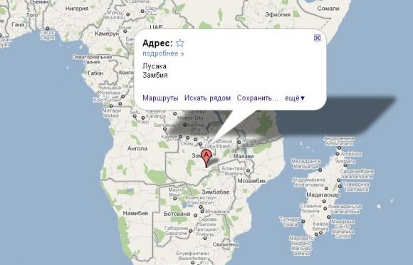 Замбия на карте мира
