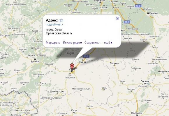 Город Орёл на карте России