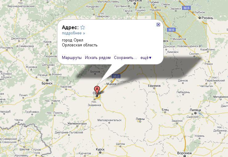 Орел на карте где находится