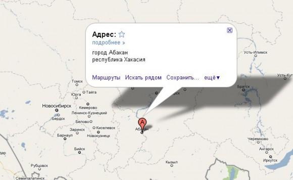 Хакасия на карте России