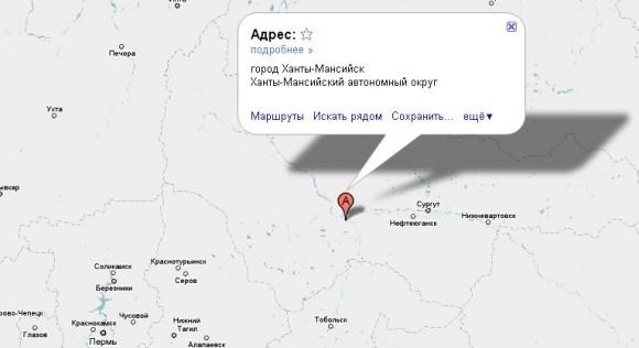 Ханты Мансийск на карте России