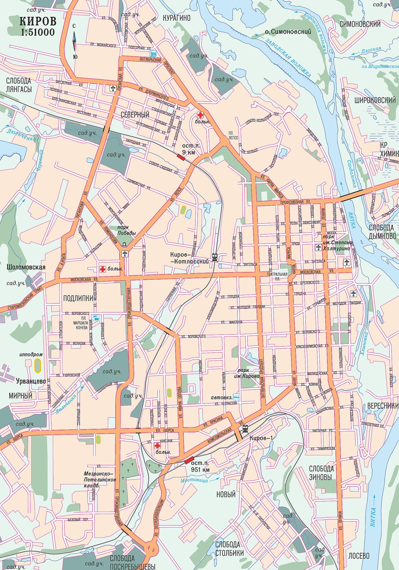 Кисловодск где находится в какой области