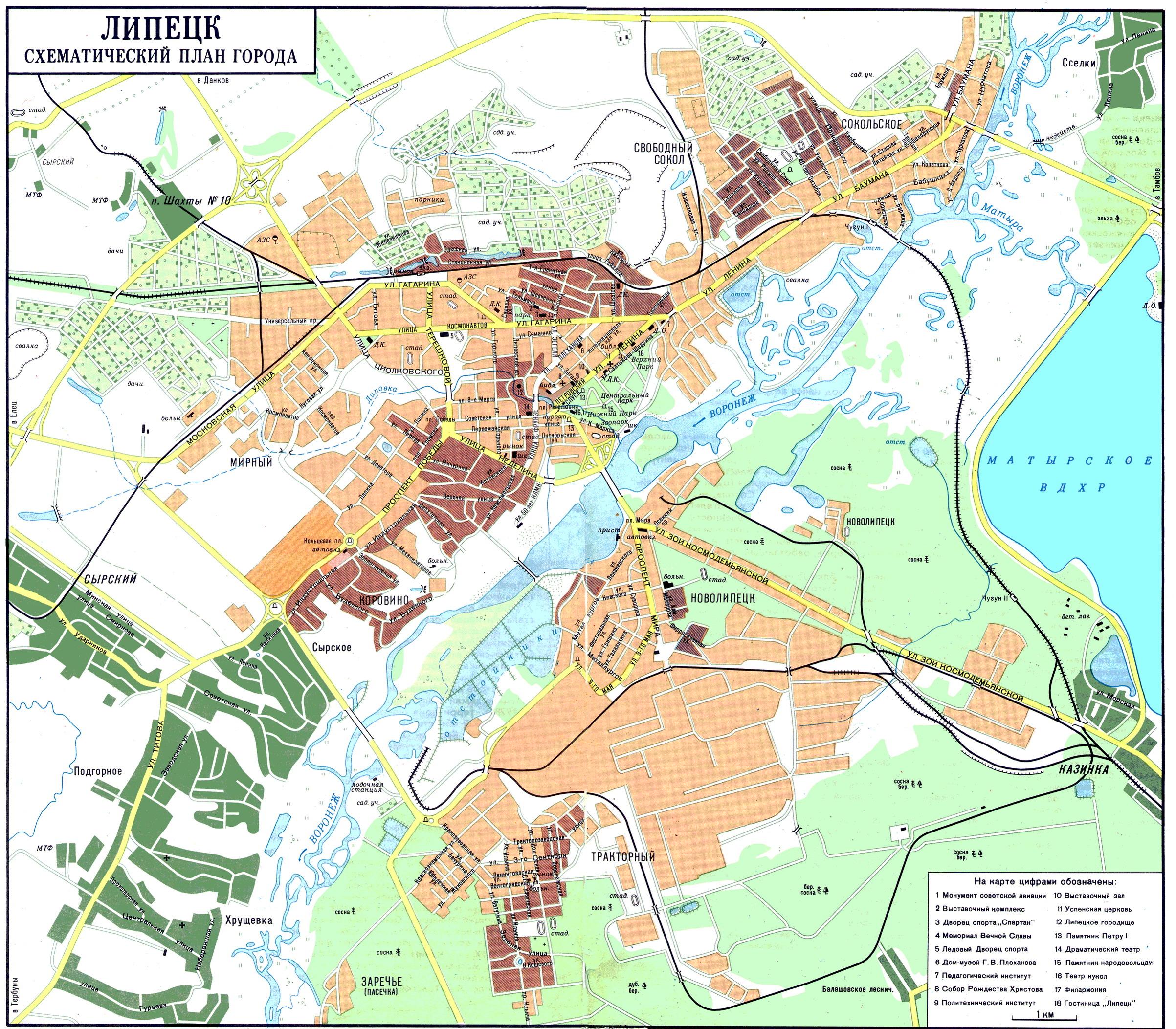 история карта города липецка по фотографии плитка