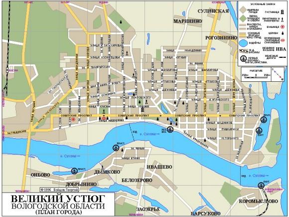 Карта Великий Устюг